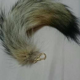 草原狼の尻尾チャーム