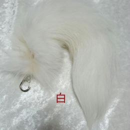 キツネの尻尾チャーム 4000
