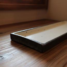 リバーシブル角盛皿 B-089(11×36)