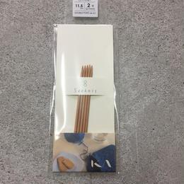 KA Seeknit 硬質両先5本針 11.5cm  2号(2.7mm)