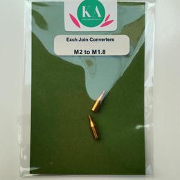 KA 切替輪針用 コンバーターM2→M1.8