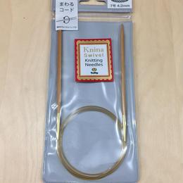 Knina swivel輪針   6号/7号/8号/10号  100cm