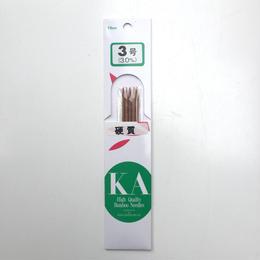 KA  硬質両先5本針 15cm  3号(3mm)4号(3.3mm)5号(3.6mm)