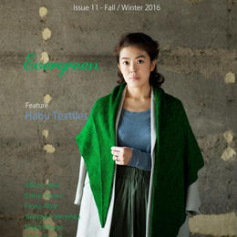amirisu issue 11  Fall/winter 2016