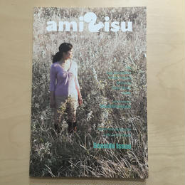 amirisu issue  6