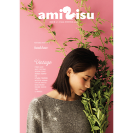 amirisu issue 17 FALL-WINTER 2018[英語版]  ENGLISH ver 代引き不可