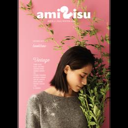 amirisu issue 17 FALL-WINTER 2018[日本語版]代引き不可