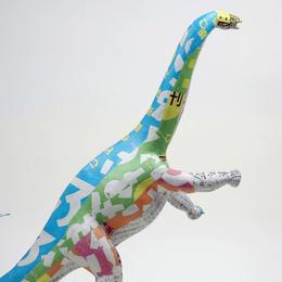 杉﨑良子作品 【8月15日】 「 時を身に纏って ーシンブンシキョウリュウ」展出品 アパトサウルス Apatosaurus