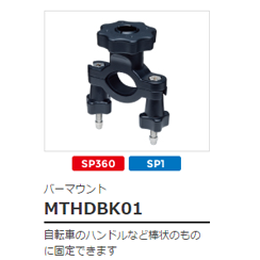 コダック バーマウント MTHDBK01
