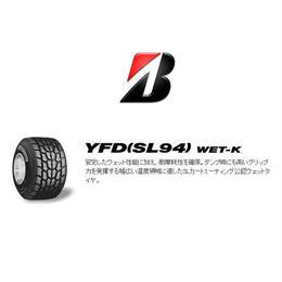 BRIDGESTONE  YFD(SL94) RAIN 1セット