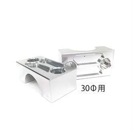 アルミ製 バッテリーホルダークランプ