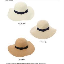 ツバ広ペーパーラウンドリボン帽