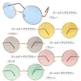 【全6色】ラウンドカラーサングラス