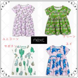 ワンピース (2~6歳)  ユニコーン/グリーン/サボテン/エイ