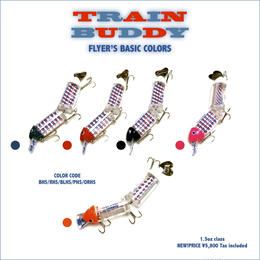 TRAIN BUDDY 5 COLOR NEW PRICE !!