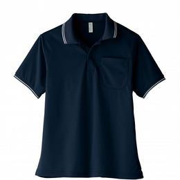 【Natural Smaile】UNISEX POLO SHIRT(Navy)/ポロシャツ ユニセックス(ネイビー)