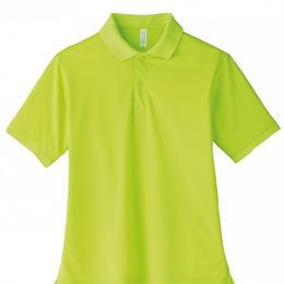 【Natural Smaile】POLO SHIRT UNISEX(Liht Green)/ポロシャツ ユニセックス(ライトグリーン)