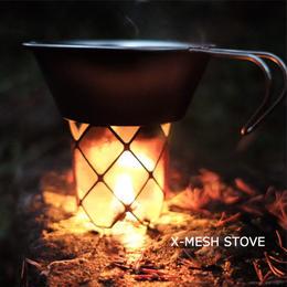 X-MESH STOVE 【MUNIEQ】