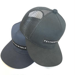 Twill Flat Visor Mesh Cap