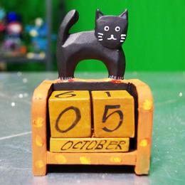 OUIZIO:黒猫カレンダー(Type-Orange)