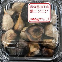 青森県福地産ホワイト6片【黒にんにく/バラ】100g/4パック