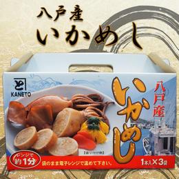 【海鮮レトルト】青森県八戸産「ふっくらやわらか いかめし」1本入真空×3パック