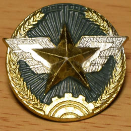 ベトナム人民空軍帽章