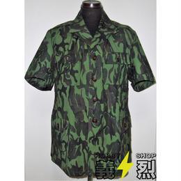 【実物】中国人民解放軍90年代夏季野戦服上衣