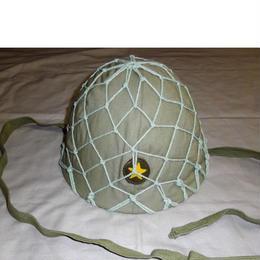 【複製品】日本陸軍九〇式鉄帽(鉄帽覆い偽装網付き)