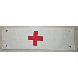 赤十字腕章