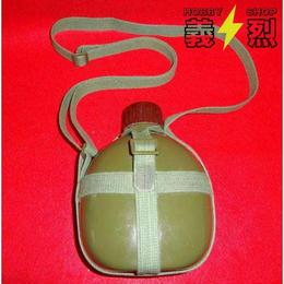 【実物】中国人民解放軍78式水筒・中共軍