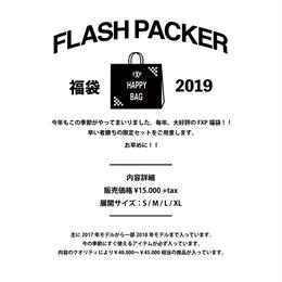 HAPPY BAG 2019 -1万5000円セット-