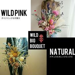 リニューアル【定番人気】 見映えがする大きな花束 美容室などの開店祝いや会場のディスプレイ 装花などに wbb12