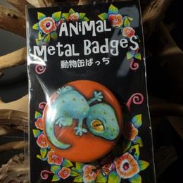 動物缶ばっち  モデル 「トッケイ」
