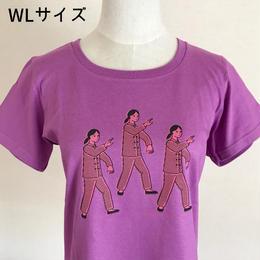 太極拳ガールTシャツ_Lavender / Pink