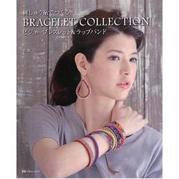 刺しゅう糸でつくる BRACELET COLLECTION ビジューブレスレット&ラップバンド