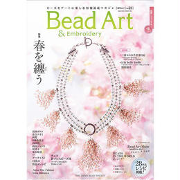 Bead Art vol.21~24