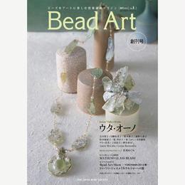 Bead Art vol.1~10