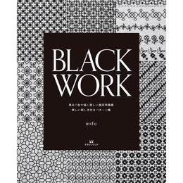 BLACK WORK  黒系1色で描く美しい幾何学模様 詳しい刺し方付きパターン集