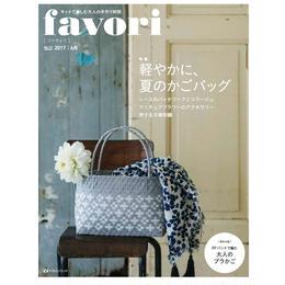 favori No.13  [キット付雑誌 ]