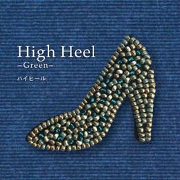 《High Heel》 オトナのビーズ刺繍ブローチ キット[MON PARURE]
