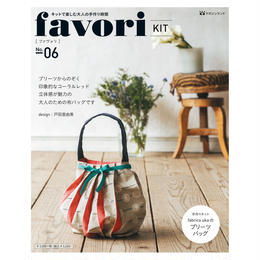 favori KIT fabrica ukaのプリーツバッグ