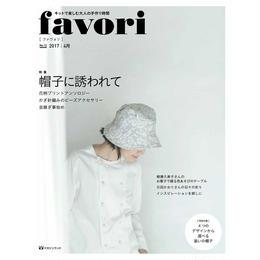 favori No.12  [キット付雑誌 ]
