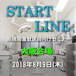 第15回【消化器の外科 ④ 直腸と肛門の手術】大阪: 2018年8月9日(木)