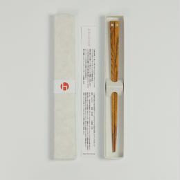 箸 日月拭き漆(箱付)/ hacozen