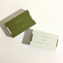 29d6_ka 【カスタマイズ】オーダー名刺  ショップカード【100枚】