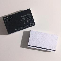 60d1_biz ビジネス名刺  英表記【100枚】