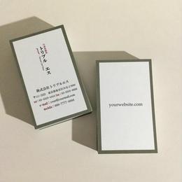 03d 3_gry ビジネス名刺【100枚】【ショップカード】