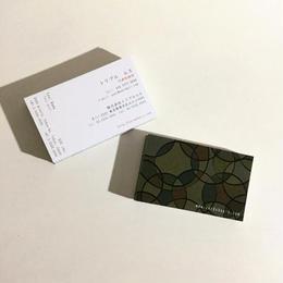30d1_biz ビジネス名刺  英表記【100枚】