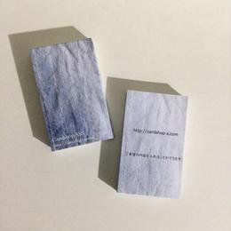 51d2_free 【カスタマイズ】オーダー名刺  ショップカード【100枚  】